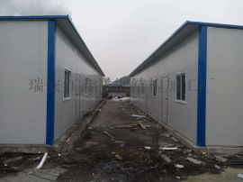 提供温州彩钢房 瑞安钢结构公司 工地移动安装板房