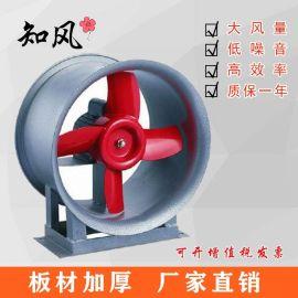 管道轴流风机GD30K2-12#8 轴流风机