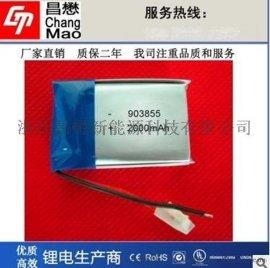 聚合物**电芯厂供应医疗**设备器械专用903855-2000mah