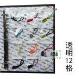 12格PVC样品袋 包装袋 多格辅料袋 服装辅料 文件夹