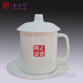 员工礼品 带盖骨瓷大水杯 办公会议杯子可定制