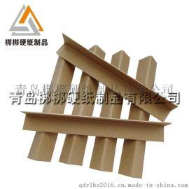 包装纸护边批量供应 青岛胶州市碰角条厂家直销 物美价廉