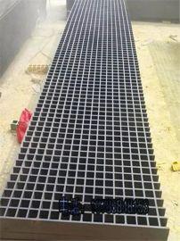 玻璃钢格栅38#洗车房4S店玻璃钢格栅板格栅盖板排水沟地沟格栅板