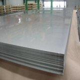 高品质6061氧化铝板 6061防锈铝板 合金铝板