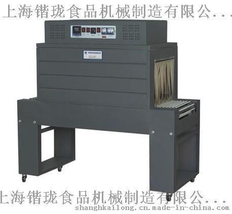 半自动热收缩包装机  PE热收缩包装机