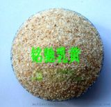 天然彩砂厂家 彩砂价格 彩砂批发价格 彩砂厂家价格 真石漆彩砂供应