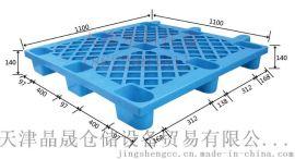 汉沽塑料托盘,汉沽叉车塑料托盘,天津哪里 叉车垫板