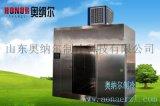 解凍機廠家哪家強 山東濱州奧納爾