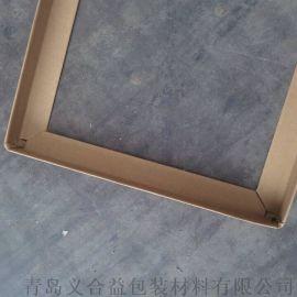 山东纸护角义合益供应镜子包装对折纸边角保护边