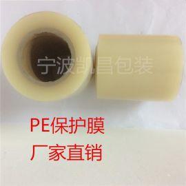 供应PE透明乳白蓝色防静电保护膜厂家批发定做