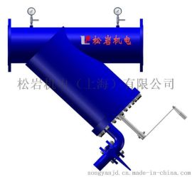 上海手摇刷式过滤器 手摇刷式过滤器