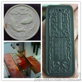 济南捷刻石材雕刻机 适用于雕刻大理石 玉石 瓷砖等