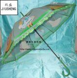 EVA塑料環保傘_EVA塑料環保傘定做