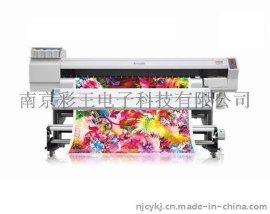 供应江苏安徽数码印花机 爱普生喷头 印花机价格 赚钱的机器