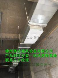 大连角铁法兰镀锌风管 消防通风排烟风管专业制造