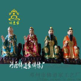 药王菩萨像 十大药王 十大神医雕塑 华佗图片