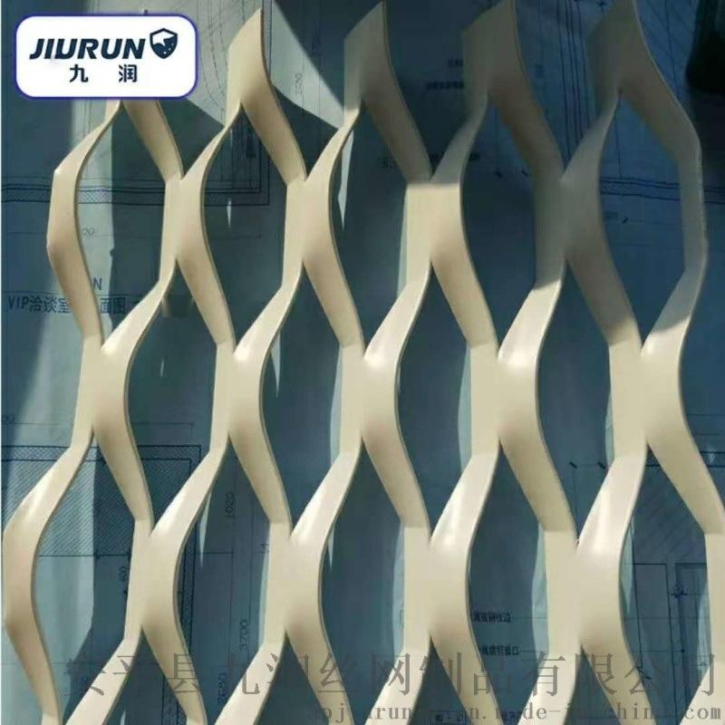 鋁拉網、 鋁板網廠家、 外牆吊頂裝飾網