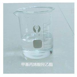 甲基丙烯酸羟乙酯 现货供应 **有机化工原料