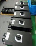BZM8030-10防爆防腐照明開關