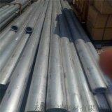 现货铝管 包塑耐腐铝管 易切割小口径铝管 可加工