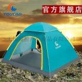 图橙/tucheng 家庭露营2秒速开帐篷 户外帐篷遮阳免搭建野营帐篷 厂家特价直销