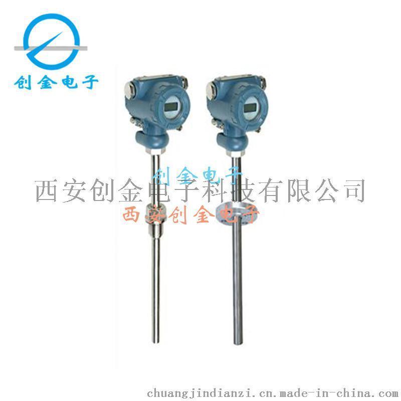 一体化温度变送器数显插入式温度传感器4-20mA