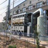 催化燃烧处理地膜生产废气 0064