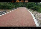 上海寶山廣場|透水混凝土廠家|彩色透水地坪材料|施工工藝透水混凝土