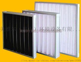 美维尔初效过滤器金属板式过滤网铝网铝框