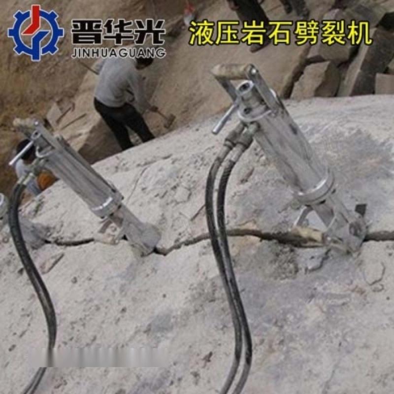 浙江湖州岩石分裂棒 电动液压劈裂机