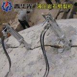 浙江湖州岩石分裂棒 電動液壓劈裂機