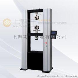 100KG微电脑电子拉力机, 电脑式双柱拉力试验机