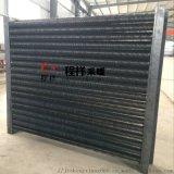 高频焊翅片管散热器  工业翅片管散热器