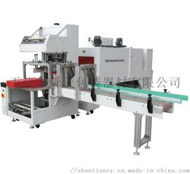 天津供应全自动袖口式封切收缩包装机