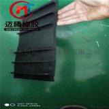 300*6背貼式橡膠止水帶A橡膠止水帶生產廠家