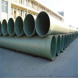 供应玻璃钢夹砂输水管道|玻璃钢排污管道|通风管