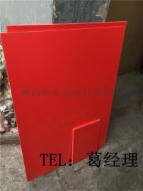 彩色pvc广告板 西安彩色pvc广告板装饰材料