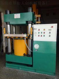 东莞供应300吨快速带顶料缸四柱二手油压机液压机