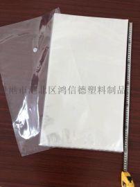 广西大小可定制可印刷发酵饲料单向排气袋