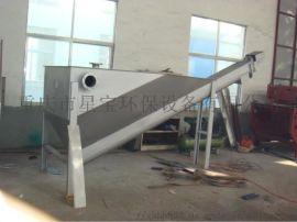 不锈钢螺旋式砂水分离器参数及报价 星宝环保