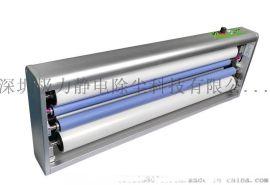 TOT双面除尘机印刷机专用涂布机专用卷材薄膜清洁机