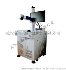 武汉光纤激光打标机20W金属激光打码机