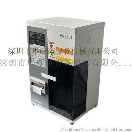 锡膏粘度测试仪PCU-205全自动锡膏粘度测试仪