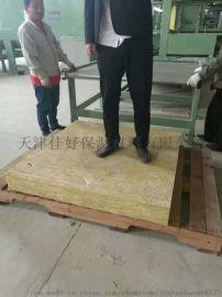 华美生产A级耐高温外墙岩棉板