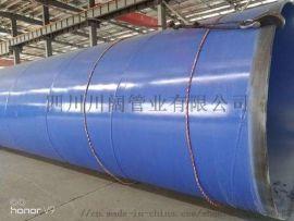 西藏环氧树脂复合钢管涂塑钢管生产厂家直销