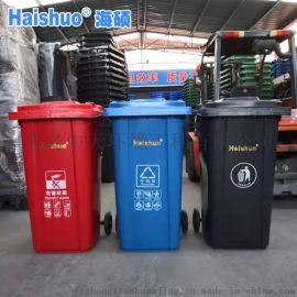 240L户外垃圾桶,街道社区垃圾分类桶