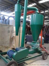 20吨玉米进仓用吸粮机 除尘式粮食储备用气力输送机
