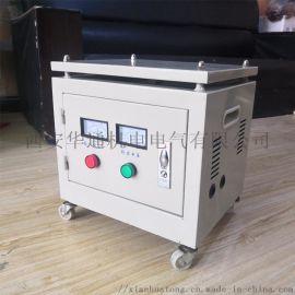 SG-10KVA三相隔离变压器 380V变220V