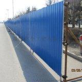 生產製作彩鋼建築施工修路圍擋護欄