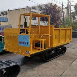 山地果園履帶運輸車 泥濘路面防滑橡膠履帶運輸車